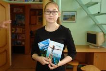 Презентация книг Анны Соболевой